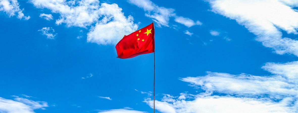 Состоялась торжественная церемония открытия крупномасштабной выставки успехов Китая по случаю празднования 70-летия образования КНР